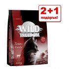 2 + 1 подарък! 3 x 400 г суха храна за котки Wild Freedom