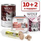 10 + 2 в подарок! 12 x 300 г/ 400 г Wolf of Wilderness влажный корм