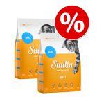 Икономична опаковка:  2 x 4 кг или 2 x 10 кг Smilla суха храна
