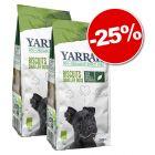 Yarrah Bio Biscuits végétariens pour chien 2 x 250 g : 25 % de remise !