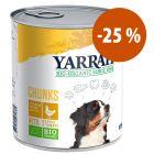 Yarrah bocaditos ecológicos para perros 12 x 820 g ¡a precio especial!