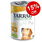 Yarrah Organic Wet Dog Food - 15% Off!*