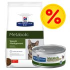 Yhteispakkaus: Hill´s Metabolic Prescription Diet Feline