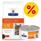 Yhteispakkaus: Hill's c/d Urinary Prescription Diet- kuivaruoka + märkäruokapurkit