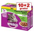 10 + 2 zdarma! 12 x 100 g Whiskas 1+ kapsičky