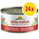 Zestaw Almo Nature, 24 x 70 g