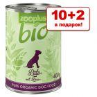 10 + 2 в подарок! zooplus Bio влажный корм для собак, 12 х 400 г