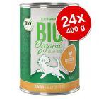 zooplus Bio Junior gazdaságos csomag 24 x 400g