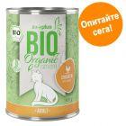 zooplus Bio 1 x 400 г на цена за проба!