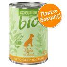 Πακέτο Δοκιμής zooplus Bio 6 x 400 g